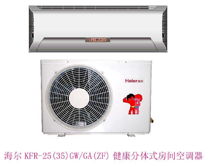 北京旧空调回收